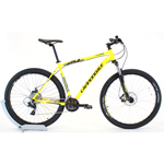Blemished Cannondale 2015 Trail 7 Extra Large Yellow