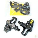 Mavic Zxellium Elite Road Clipless Pedals