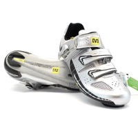 Mavic Galibier MTB Silver Mens Cycling Shoe